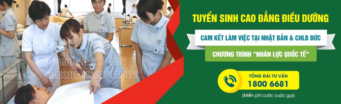http://cdasean.edu.vn/dang-ky-truc-tuyen-2018
