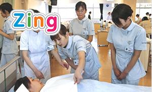 Cao đẳng Y - Dược ASEAN tuyển 2.300 chỉ tiêu ngành dược sĩ, điều dưỡng