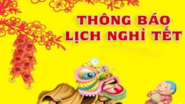 Thông báo: Lịch nghỉ tết Dương lịch và Tết Mậu Tuất 2018