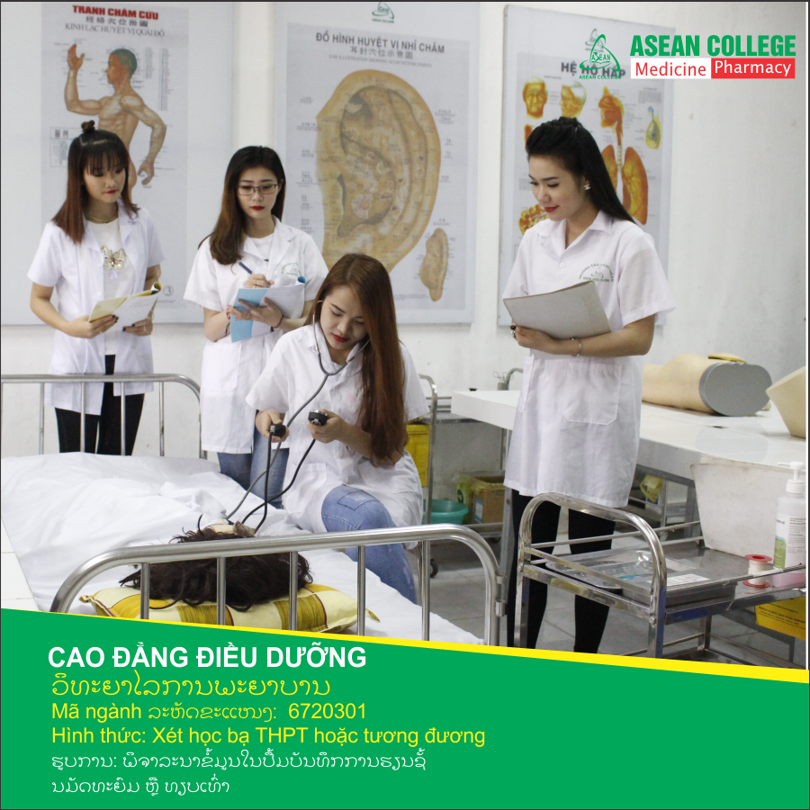 Thông báo tuyển sinh Du học sinh Lào